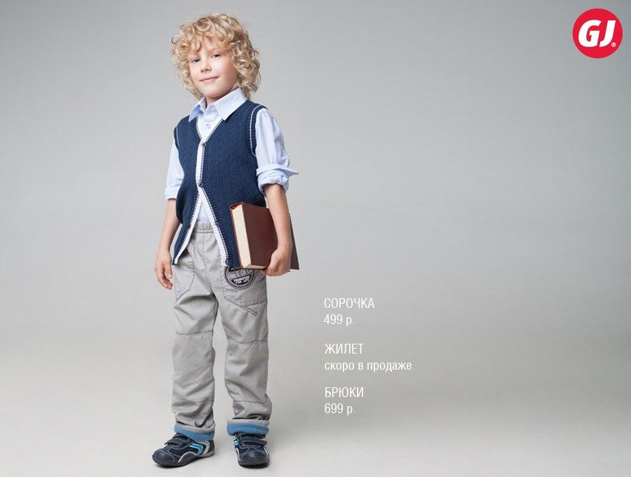 Каталог Детской Одежды Глория Джинс