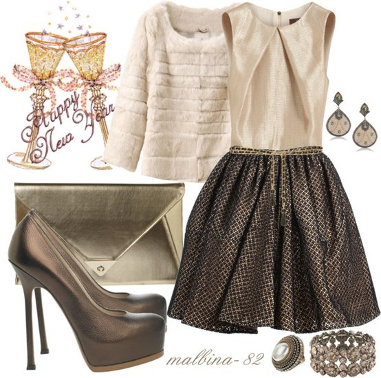 Модная одежда на праздник