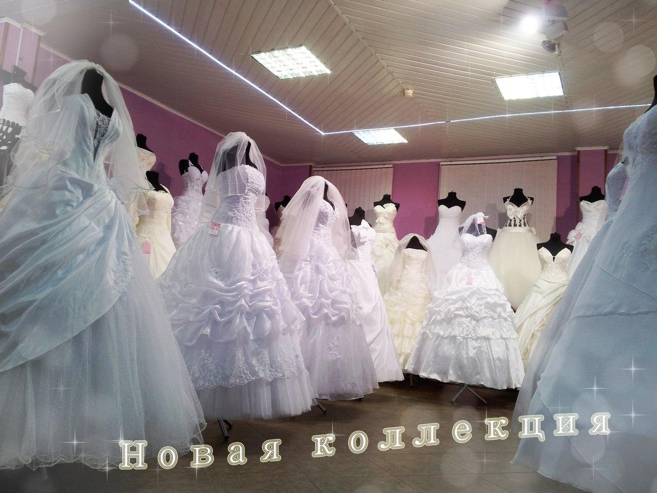 Свадебные салоны в саратове фото