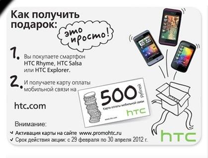 Заказ подарка ру мобильной связи 30