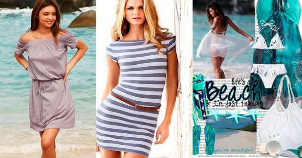 Одежда для летнего отдыха на море