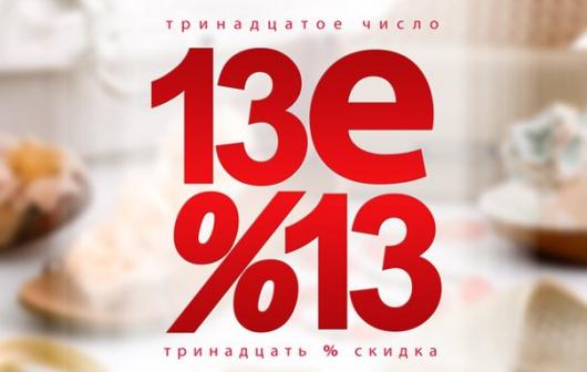 ЦентрОбувь - обувь для всей семьи! | ВКонтакте