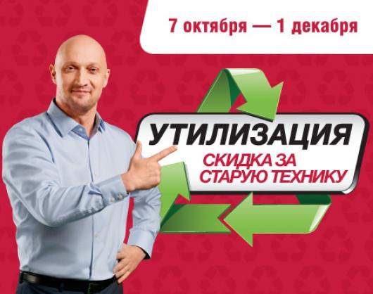 Eldorado by - Интернет - магазин г Витебск, Беларусь
