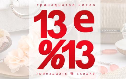 Русские книги в Америке  онлайн книжный магазин ТД Санкт