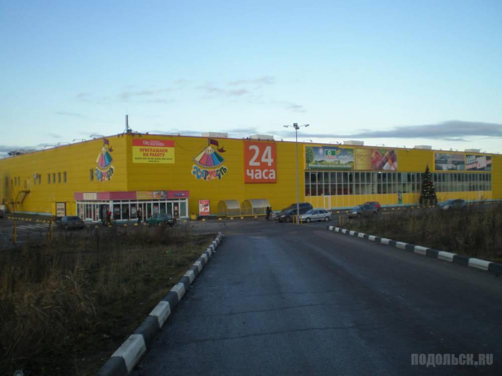 Бронницы МО - Открытие обновленного гипермаркета