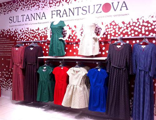 Женская Одежда От Российских Дизайнеров Франшиза